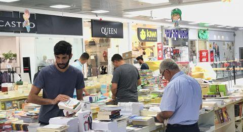 النجاح الكبير والضخم لمعرض الكتاب المقام في الناصرة - والمستمر حتى 30.05.2018