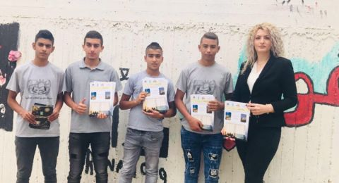 الناصرة: مشروع مدينة بلا عنف يصدر امساكية رمضان