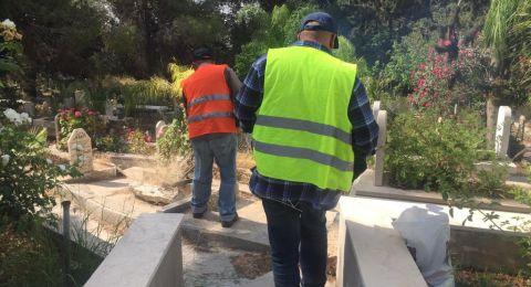 الناصرة: قسم الصيانة يقوم بتنظيف المقابر عشية عيد الفطر السعيد