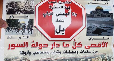 لوّحوا باعلام حماس وتم اعتقالهم بشبه الاخلال بالنظام  وتأييد منظمات ارهابية