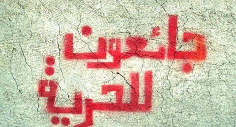 500 أسير إداري سيشرعون بإضراب عن الطعام الأسبوع القادم