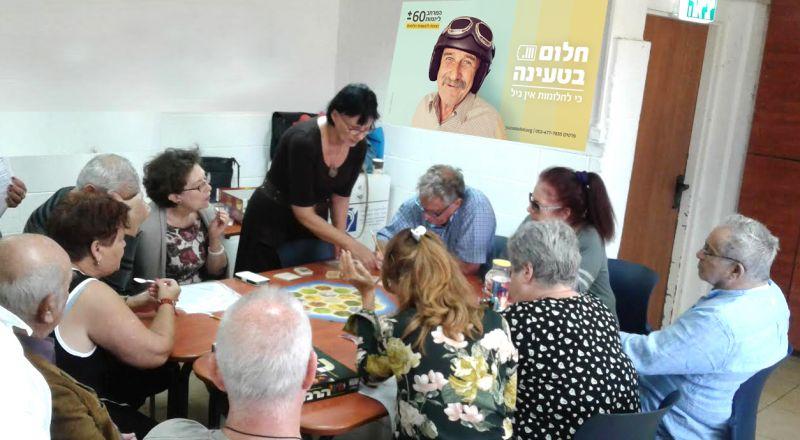 برنامج مبادرات جديدة للمتقاعدين الأولى من نوعها في البلاد، ستفتح في حيفا