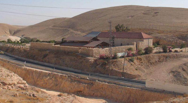 العفو الدولية تدعو إسرائيل لإلغاء هدم قرية الخان الأحمر فورًا