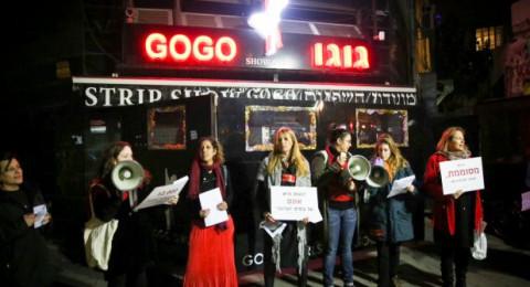 نهاية ظاهرة نوادي التعري في تل أبيب