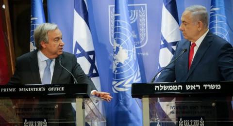 بمؤتمر مع أمينها العام، نتنياهو يتهم الأمم المتحدة بالتحريض على إسرائيل
