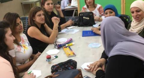 الناصرة:المدرسة الجماهيرية بئر الامير تفتتحُ السنةٓ الدراسيةِ الجديدة بيوم تحضيري بعنوان كلُّنا معًا لبناءِ جيل واع