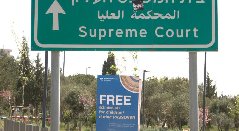محامون عرب للوزيرة شاكيد: تصريحاتك ودعمك لقانون القومية، اعلان حرب علينا!