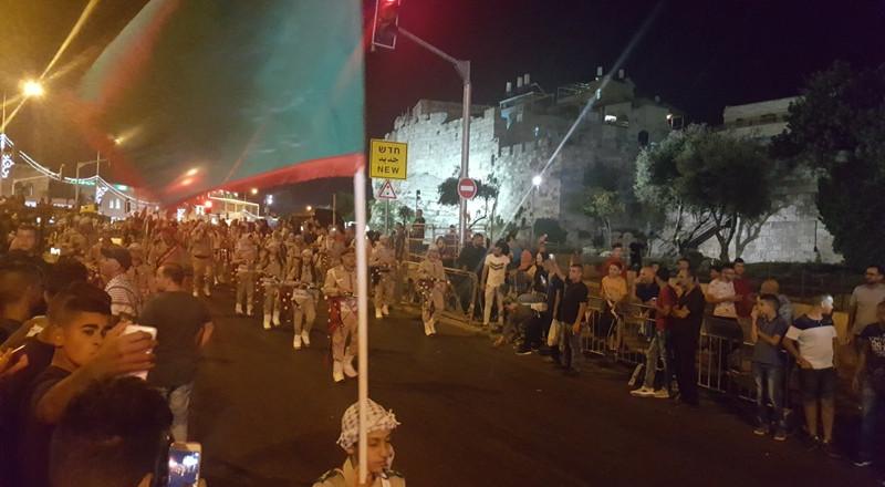 بالفيديو: هكذا جابت مسيرة العيد شوارع القدس