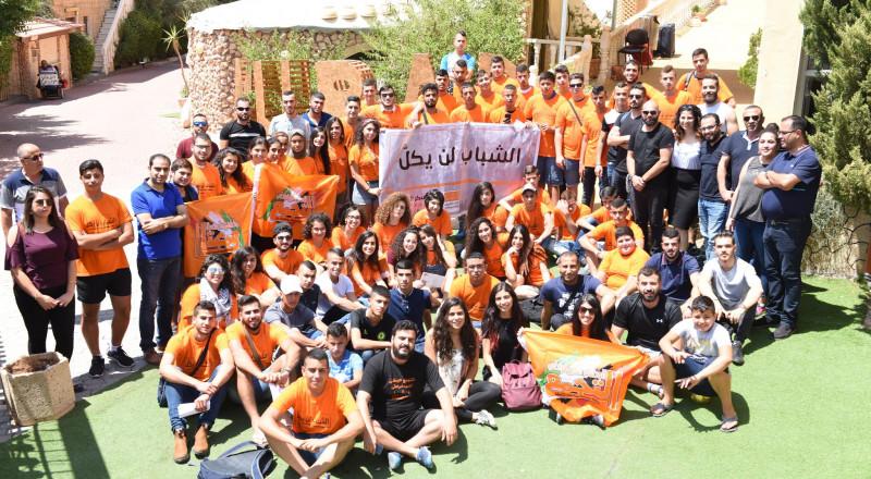 بيت ساحور: اتحاد الشباب يختتم معسكره الثامن عشر تحت عنوان