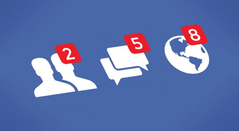 هذه الأداة تسرق بياناتك على فيسبوك