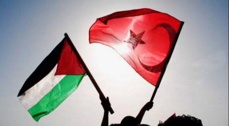 انطلاق حملة تركية لإغاثة قطاع غزة بمشاريع
