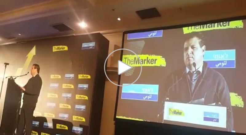 كلمة النائب ايمن عودة في مؤتمر ذا ماركر الاقتصادي للمجتمع العربي