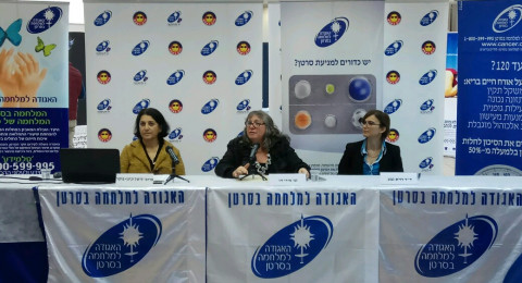 في مؤتمر عشية اليوم العالمي للسرطان:  لا توجد دلائل ان الهواتف الخليوية تسبب السرطان