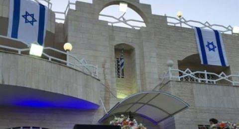 عمان: افتتاح جزئي للسفارة الاسرائيلية بعد التسوية