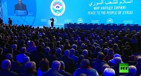 بوتين: الظروف متوفرة اليوم لفتح صفحة جديدة في تاريخ سوريا