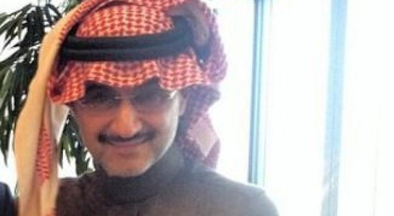 """الوليد بن طلال قيد """"الإقامة الجبرية"""" !"""