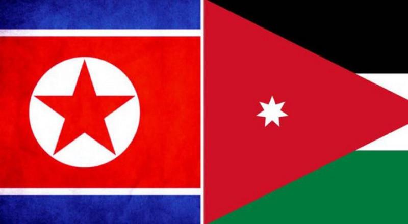 الأردن تقطع علاقاتها الدبلوماسية مع كوريا الشمالية