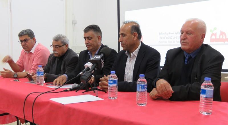 يوسف العطاونة يعلن عن استقالته بمؤتمر للجبهة والمشتركة بالناصرة