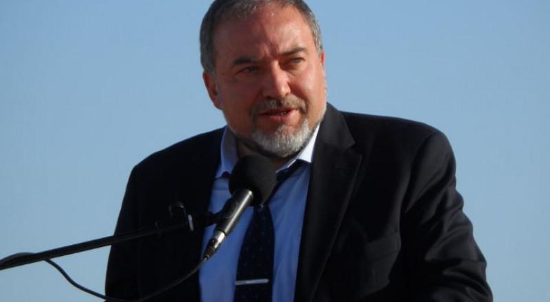 ليبرمان: صراعنا مع العالم العربي برمته
