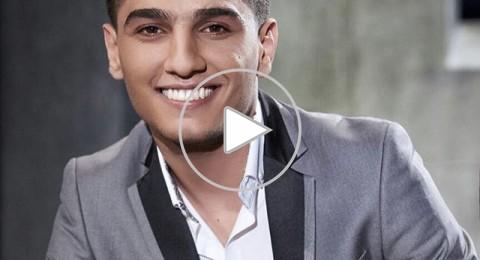محمد عساف يبكي على الهواء .. ويكشف بعض أسراره