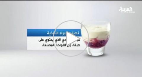اليكم الأخطاء شائعة عن تخفيف الوزن !