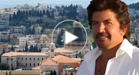 الفنان وليد توفيق يغني لمدينة الناصرة