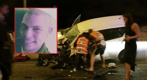 مقتل الشاب أوس جمل من جت وإصابة آخرين بحادث طرق مروع