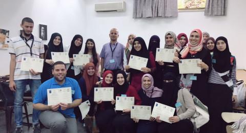 مشاركة طلاب مسار الممتازين في المؤتمر الختامي لبرنامج الممتازين