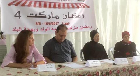 إدارة رمضان ماركت: مستمرون بالتحضيرات المكثفة لأن الطيرة أولا!
