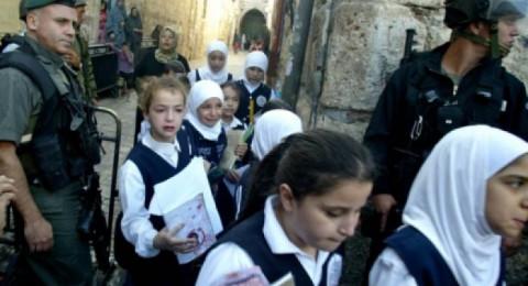 الحكومة تناقش اوضاع التعليم في القدس المحتلة