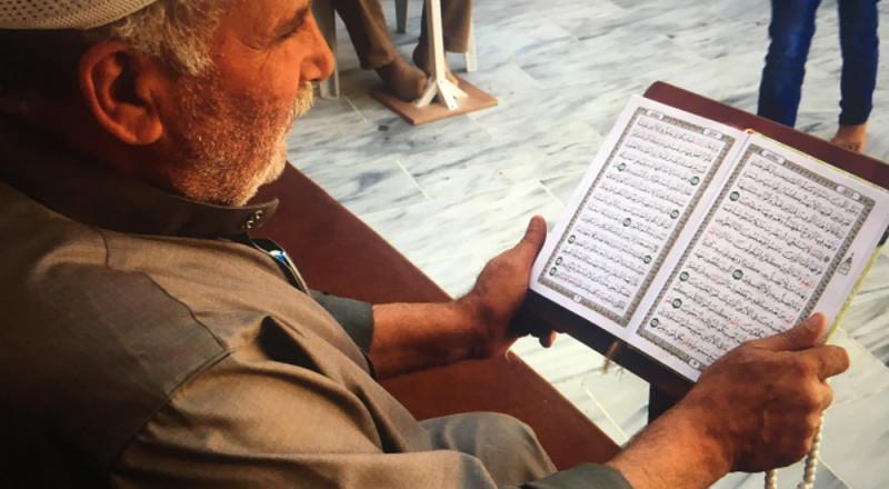 السجن شهرا كاملا لمن يفطر جهرا في رمضان في رام الله