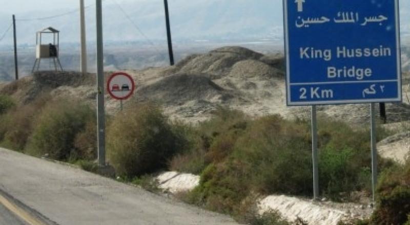 السلطة الفلسطينية تعلن عن اتفاق لفتح معبر الكرامة (ألمبي) على مدار الساعة بدءا من 20 الجاري