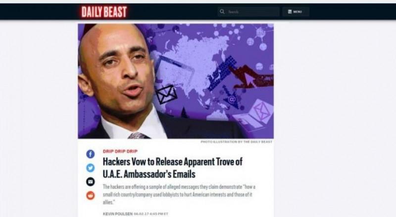 قراصنة يخترقون بريد سفير الإمارات بواشنطن ونشر رسائله خلال ساعات