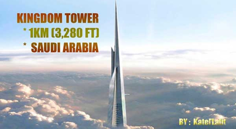 برج جدة العملاق: تخيّل أنك تفطر أسفله ومَن بالقمة صائمون!