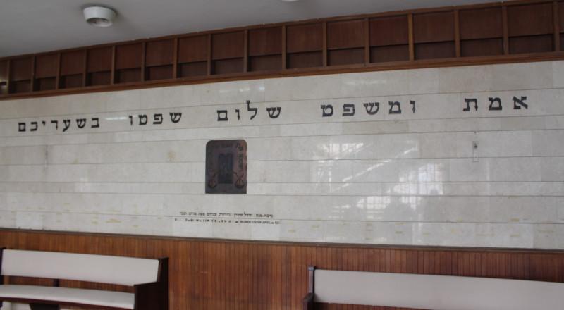 القطرية للجان أولياء الطلاب العرب تلتمس للمحكمة المركزية لتأجيل إمتحان البجروت باللغة العبرية