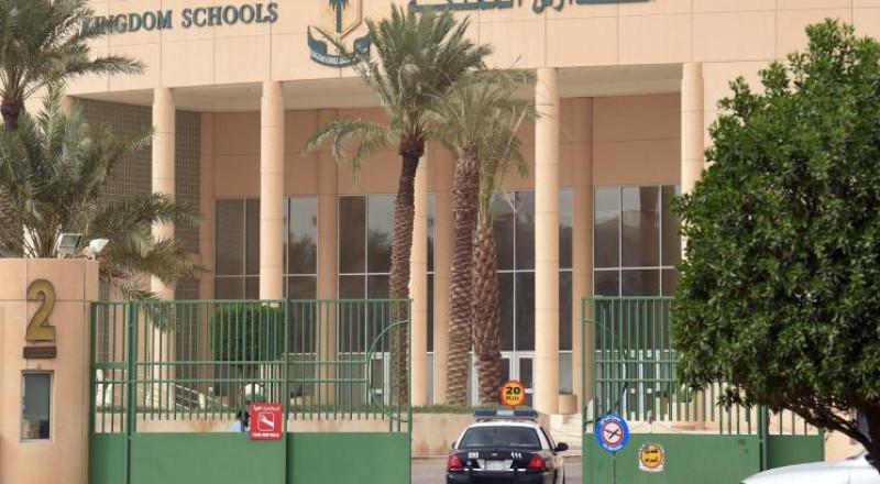 السعودية: قتيلان في اطلاق النار في مدرسة بالرياض