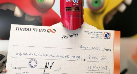بعد 56 يومًا: فائز ب 18.6 مليون شيكل باللوتو