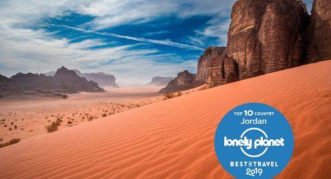 الأردن على قائمة أهم البلاد للزيارة في 2019