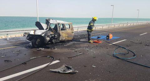 كارثة: 8 قتلى بحادث واحتراق سيارة قرب البحر الميت