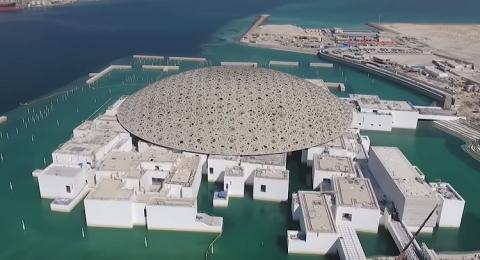 متحف اللوفر أبو ظبي يستحوذ على 3 تحف حضارية نادرة
