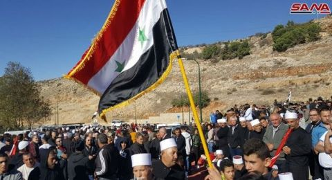 مظاهرات في الجولان السوري المحتل رفضا لانتخابات تهويده