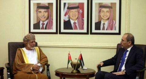 وزيرا خارجية الأردن وعُمان يبحثان مستجدات قضية فلسطين
