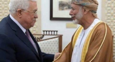الرئيس يستلم رسالة من السلطان قابوس حول زيارة نتنياهو الأخيرة