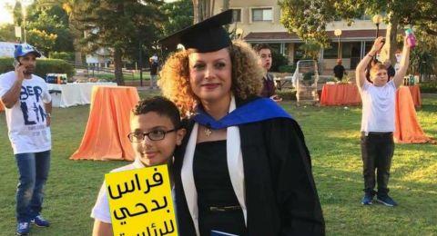 بروين عزب - محاميد: اولّ امرأة تدخل عضويّة مجلس في وادي عارة