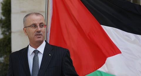 الحمد الله: الإسرائيليون لم يبلغونا بحجز اموال المقاصة