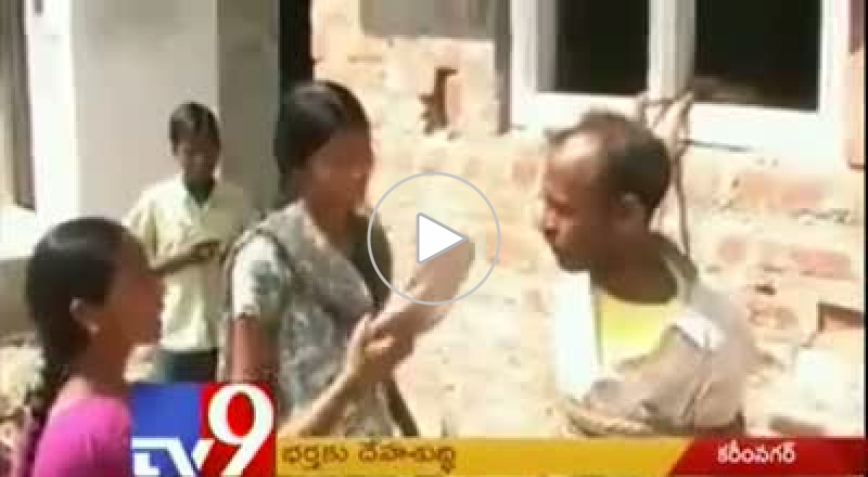 ماذا يحصل للزوج الذي يخون زوجته في الهند