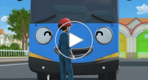 تايو - الحلقة 7