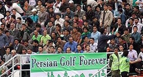 عاصفة الحزم: مخاوف من اعتداءات إيرانية على الأندية السعودية