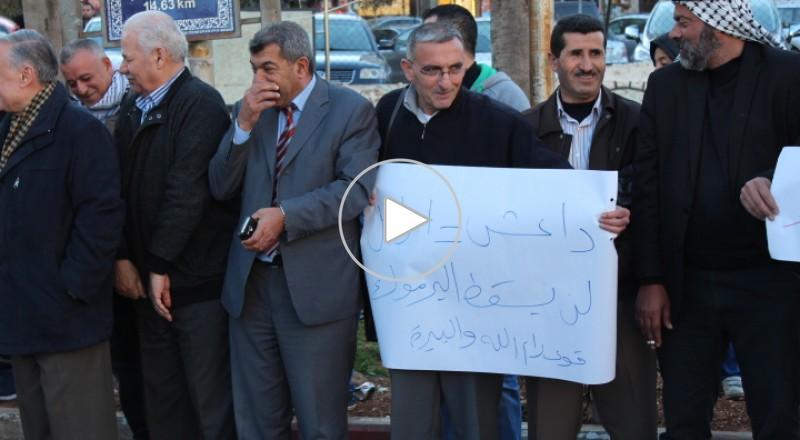 رام الله: اعتصام مطالب بتحييد مخيم اليرموك عن الصراع الدائر في سوريا