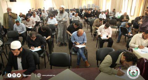 الأوقاف تعقد اختبارات للإداريين الراغبين بالمشاركة في بعثة الحج